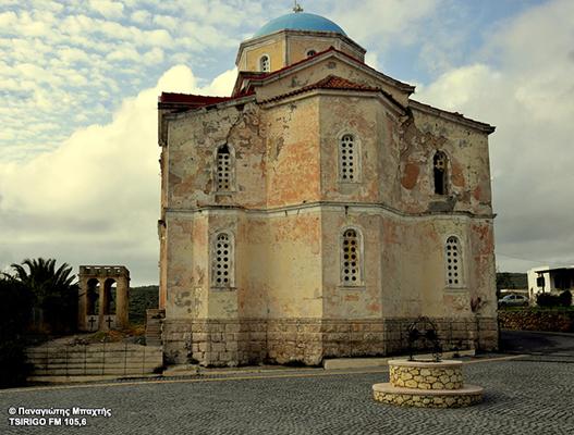De kerk in Mitata