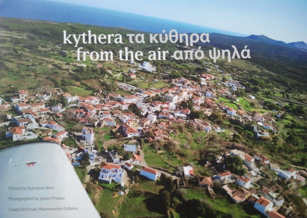 Al weer een boek? - Kythera from the air