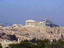 feb 12akropolis