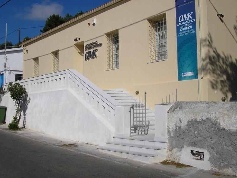 De entree van het Archeologisch Museum van Kythira