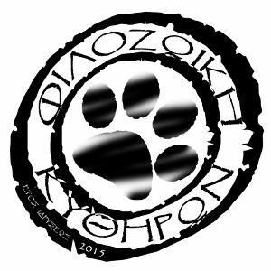 Logo zwart (300x300)