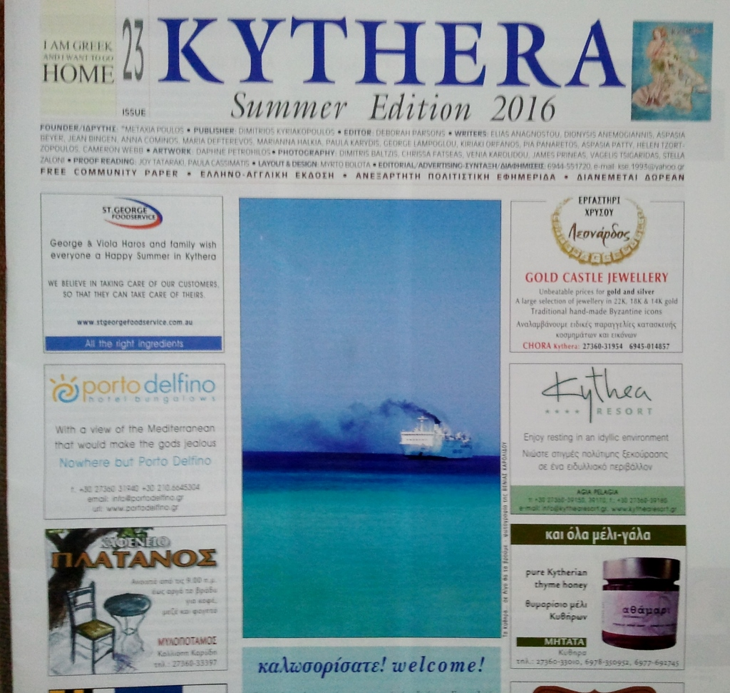 Kythera Summer Edition 2016