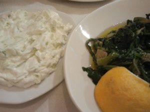 Wilde groente