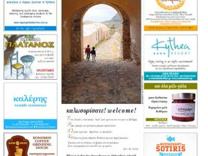 Kythera Summer Edition 2018
